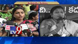 #2StatesBulletin : News from Telugu States - 28-05-2017