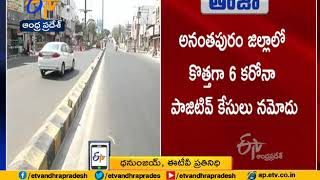 COVID -19 cases in AP rises to 893