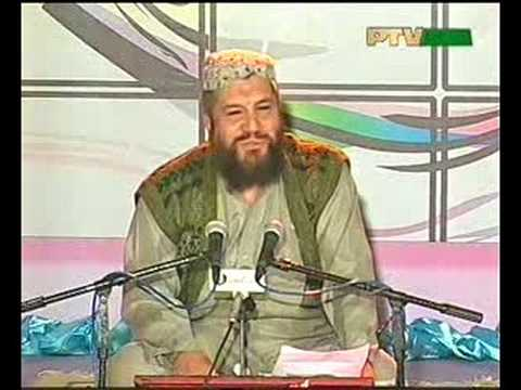 Comedy Mushaira Syed Salman Gilani video
