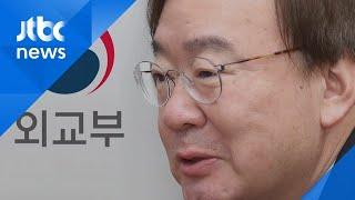 """'기밀유출' 외교관 """"강효상이 먼저 내용 알려달라 요구"""""""
