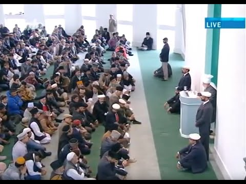 Urdu Khutba Juma 3rd May 2013 - God Consciousness and Unity of Allah