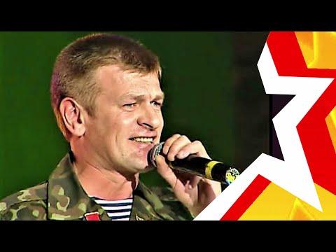 Группа СССР - Я выбираю