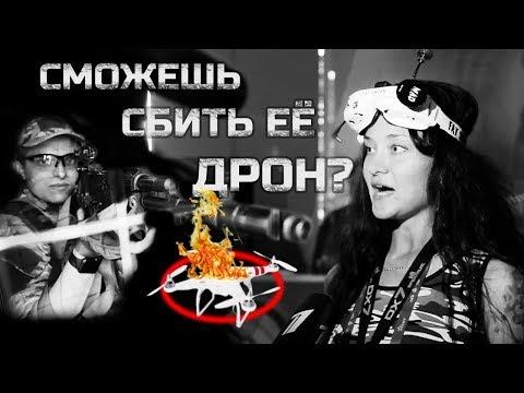 СХВАТКА ДРОНОВ! Дрон Биатлон 2018