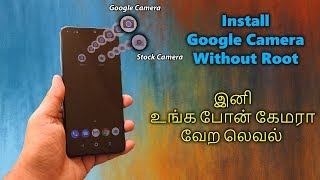 How to Install Google Camera on Asus Zenfone Max Pro M2 ? Google Camera Vs Stock Camera   Tamil