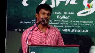 Aarohanam - Rettai Vaal Press Meet | Akhil, Saranya Nag, Thambi Ramaiah | Tamil Movie | Trailer