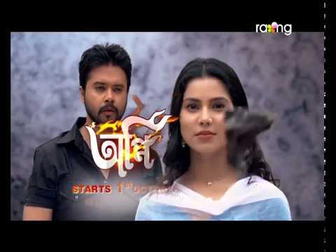 Agni- অগ্নি | 02nd Look | Starts From 01st Oct | New Serial | 2018