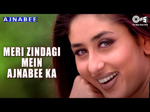 Meri Zindagi Mein Ajnabee Ka Song Video - Kareena Kapoor Bobby...