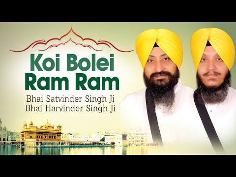 Bhai Satvinder Singh Ji Bhai Harvinder Singh Ji - Koi Bole Ram...