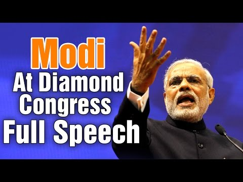 PM Modi Full Speech at Diamond Congress with Russian President Vladimir Putin