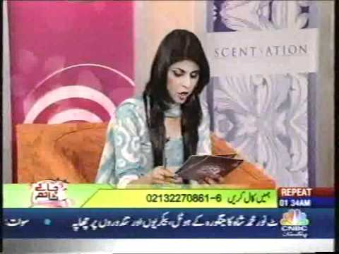 Dr Najjia Ashraf at CNBC Pakistan Chai Time & in Mast Morning at Dawn News.mp4