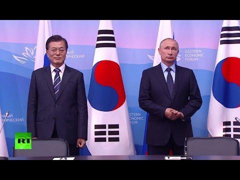 Putin & S. Korean president Moon Jae-in speak at Eastern Economic Forum (streamed live)