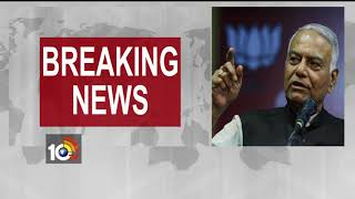 Former Union Finance Minister Yashwant Sinha Quits BJP - #BJPGovernment - #ModiGovernment  - netivaarthalu.com
