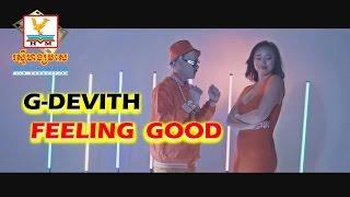 [ Feeling Good ] G-DEVITH / RHM PRODUCTION VOL 571 / SING ENTERTAINMENT