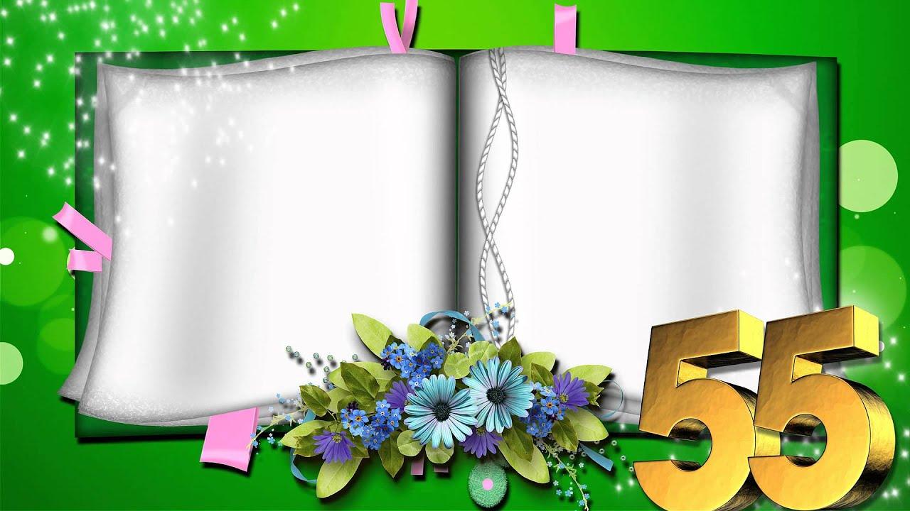 Поздравление на 55 лет школы