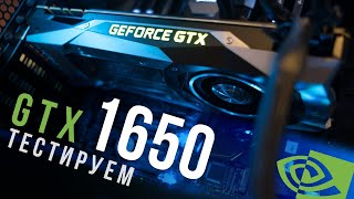 GeForce GTX 1650 vs GTX 1050 TI vs GTX 1660