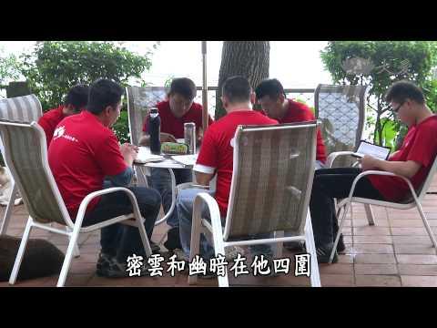 台灣-小人物大英雄-20140630 趕路的雁