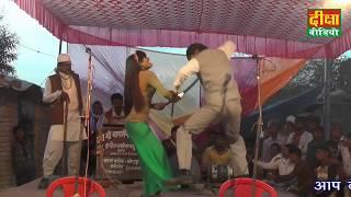 संगीत दौलत की जंग उर्फ गंगा बनी डाकू भाग – 11 रमुवापुर सीतापुर की नौटंकी diksha nawtanki 6393362758