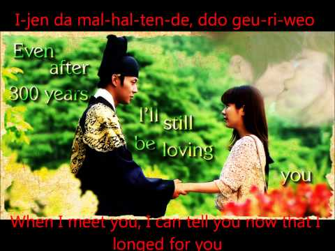 Rooftop Prince OST(Hurt) - Ali[Roman+ Eng lyrics]