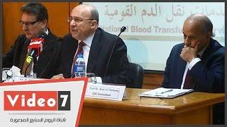 بالفيديو..الصحة: معايير خدمات نقل الدم تخفض من معدلات الإصابة بالإيدز وفيرس سى