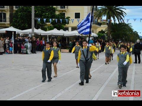 INKEFALONIA.GR : Μαθητηκή Παρέλαση 28ης Οκτωβρίου