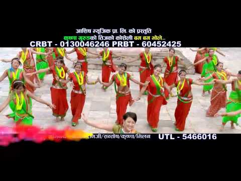 Bam Bam Bhole Teej Song promo by krishnaa Gurung and Ramji Khandl...