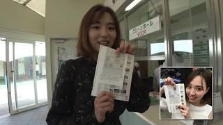 『浅野靖典の旅うま!』名古屋競馬場