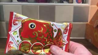 Lucky New Year Taiyaki Snack - Tokyo Treat January 2019
