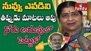 BJP Kavitha Strong Warning To TDP Rajendra Prasad - AP Special Status  - hmtv - netivaarthalu.com