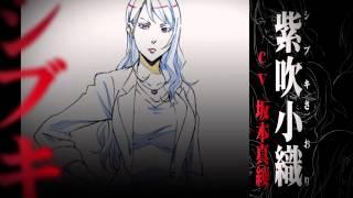 『今際の国のアリス』OVA付き特別版予告