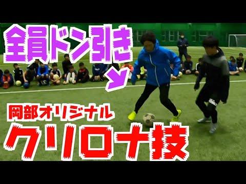 ✅  日本テレビ系「世界の果てまでイッテQ!」(日曜午後7時58分)が21日、放送され、メンバーの自己紹介の際におけ…他