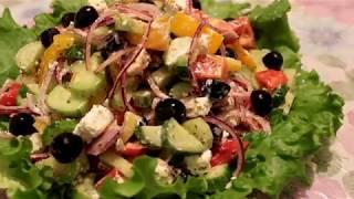 ГРЕЧЕСКИЙ САЛАТ ЕЩЕ ВКУСНЕЕ! / Greek Salad / Быстро и вкусно!