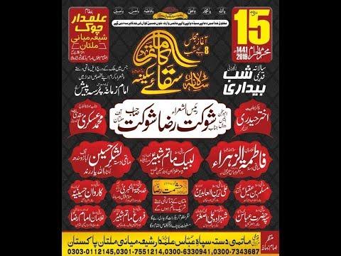 Live Majlis 15 Muharram 2019 I Alamdar Chowk Shia Miyani Multan