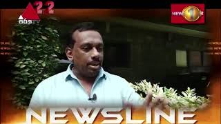 Mahindananda's full NewsLine program announcing the 2011 Cricket World Cup betrayal