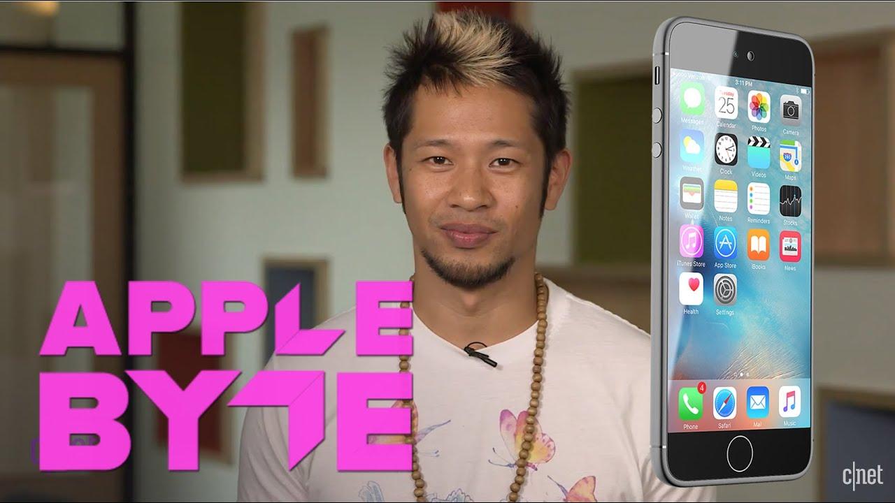 iPhone 7: The Final Rumors