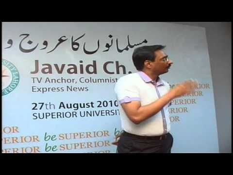 Javed Chaudhry in Superior University-Muslim (Part 7 to 8).mp4