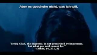 The Antichrist Dajjal Serie 2nd Part 33 Die Passion des Alchemist.wmv