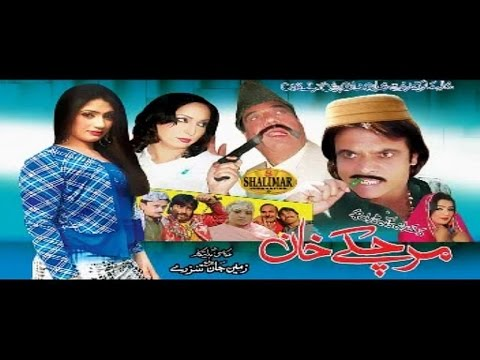 Pakistani Pushto Movie - Marchakay Khan video