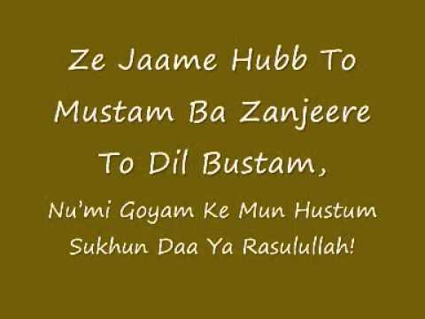 Zulfiqar Ali-tanam Farsooda Jaan Para Ze (mullah Jaami) video