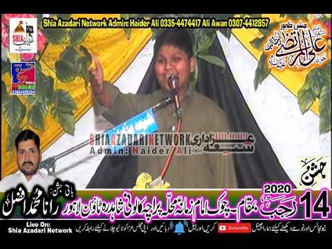 Zakir Rahat Hussain Ulfat || 14 Rajab 2020 || Paracha Colony Shahdara Town Lahore