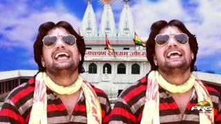 DEVJI KE DJ RA DHAMIDA | Devnarayanji DJ Song 2016 | Prakash Mali Song | Rajasthani New DJ Songs