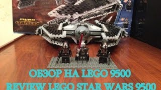 Lego Star Wars 9500 Sith Fury Class Interceptor Review