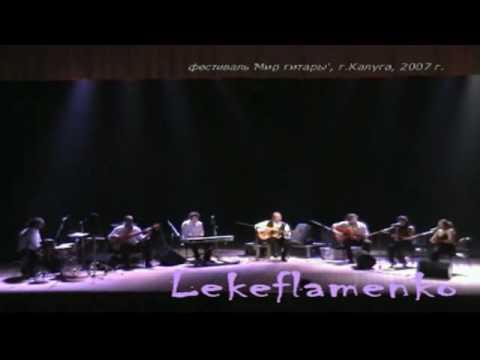 Concierto Paco de Lucia Kaluga con Montse Cortes y Chonchi Heredia 2007 2º