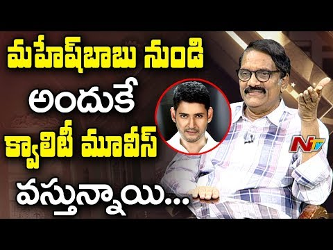 Ashwini Dutt Comments About his Movie With Mahesh Babu || Mahanati Movie Special Interview || NTV