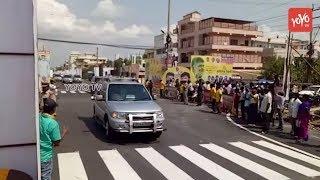 CM Chandrababu Naidu Canvoy | AP TDP Mahanadu 2018 | Vijayawada