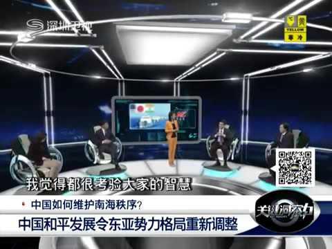 America as a black ship for south china sea situation Nansha Island Spratly international