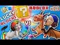 Download Video ROBLOX LUCKY BLOCKS BATTLE! UNICORNS & FRAPPUCCINO, WHERE MY DRAGON GO? (FGTEEV #23 Minecraft Game) MP3 3GP MP4 FLV WEBM MKV Full HD 720p 1080p bluray