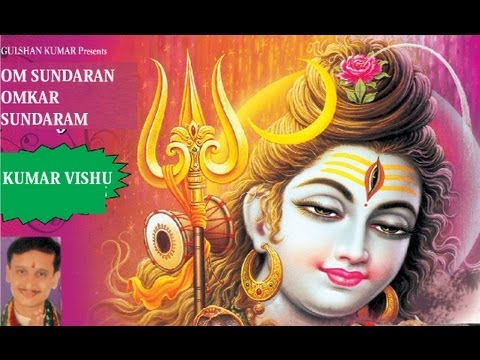 Om Sundaram Omkar Sundaram By Kumar Vishu video