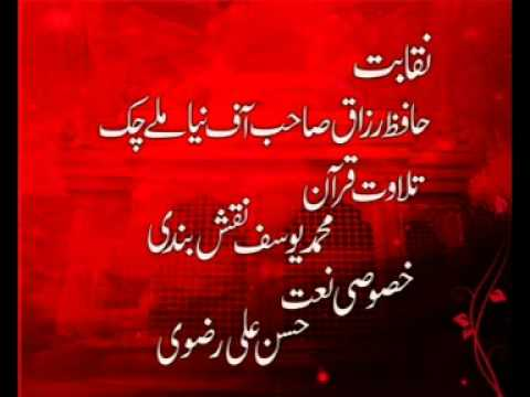 Zikre Hussain.mpg