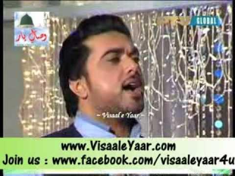Qasida Burdah Sharif( Qari Najam Mustafa In Ptv)By Visaal