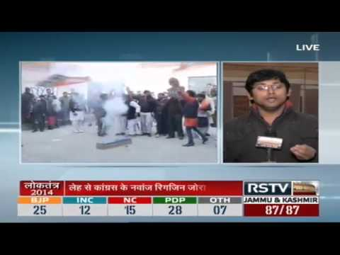 Jharkhand and Jammu & Kashmir Assembly Election Results 2014 - Loktantra | Verdict (17:30 - 18:00)